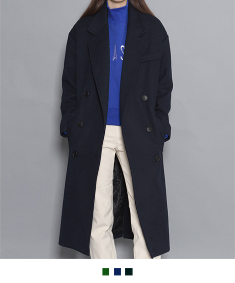 Quilt Lined Polo Coat