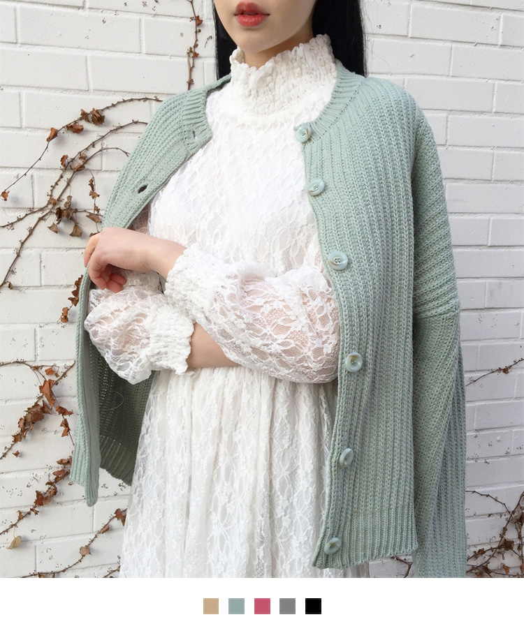 Loose Fit Button-Front Knit Cardigan