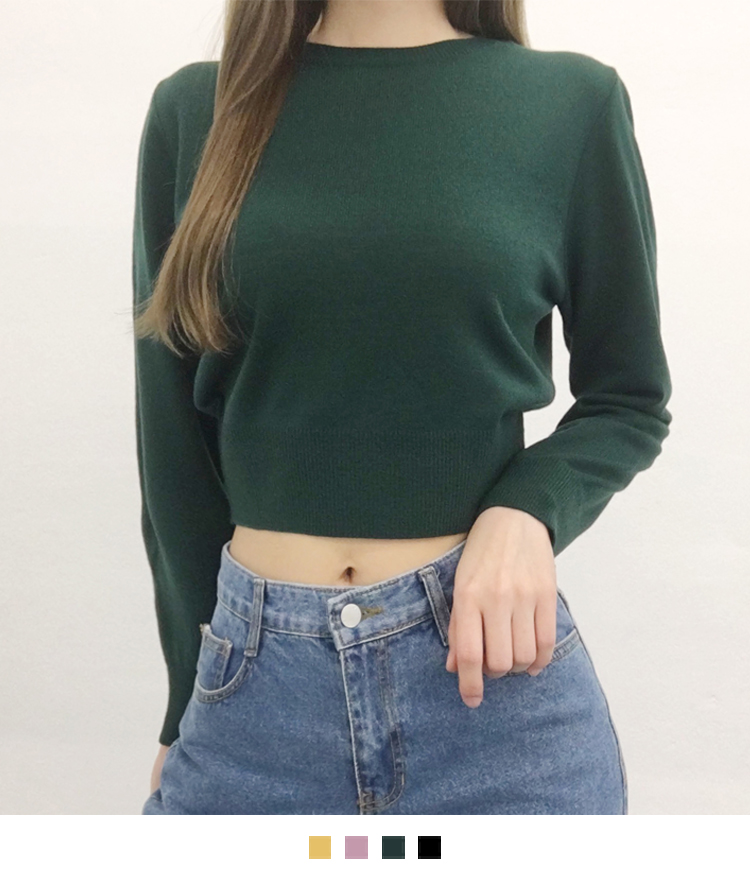 Basic Knit Crop Top