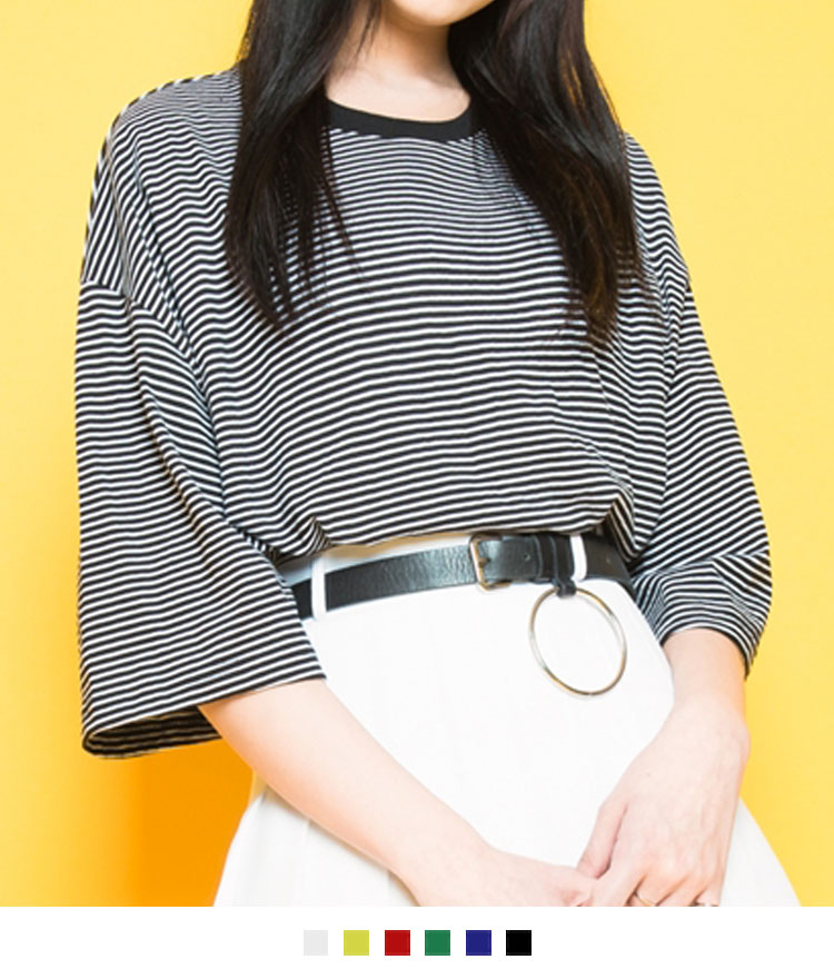 Contrast Round Neck Striped Oversized T-Shirt